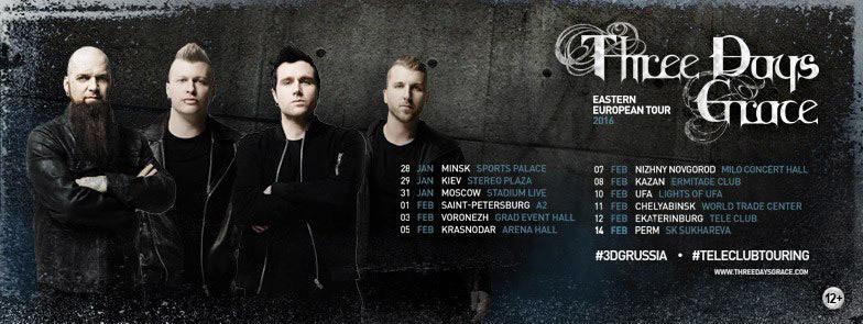 https://threedaysgrace.com/2015/11/23/3dg-2016-eastern-european-tour/